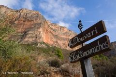Greece climbing trip 2016